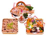 祝折 赤飯と焼き鯛とお料理