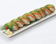 サーモンと高菜の棒寿司